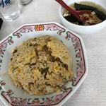 餃子の王将 - 料理写真:炒飯400円税抜
