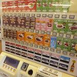 9974605 - 店内の自動券売機。