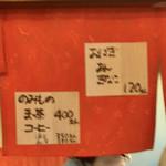 99742395 - 販売してたのはおはぎと赤飯、非常にシンプル。                       写真ブレてます。笑