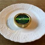 99742446 - Finest Caviar Imperial Vacuum Tin 50g缶