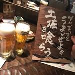 99744580 - 生ビールとメニュー