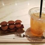 グリーン ビーン トゥ バー チョコレート - エクレアとカカオティー