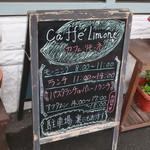 カフェ リモーネ - モーニングなどの時間帯