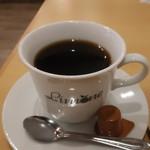 カフェ リモーネ - ブレンドコーヒー