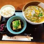 お多やん - カレー肉とじうどん(日替わり定食は揚げだし豆腐で小ごはんに変更)