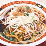 中華食堂一番館 -