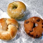 NIKKOベーグル - 料理写真:購入したベーグル類