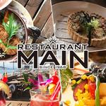 レストラン Main - メイン写真: