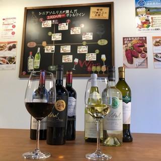 シニアソムリエ厳選◎様々なワインスタイルをお楽しみください