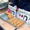 串わ - 料理写真:サバコロ