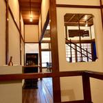 キチプラス - 2階廊下