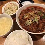 99766117 - 水煮牛肉セット
