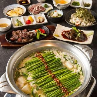 素材の質と鮮度にこだわった「もつ鍋」。白味噌スープは絶品です
