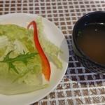 Cafe&Restaurant SWITCH BAHN - サラダ&スープ