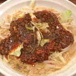 中華ノ麺 シンフウ