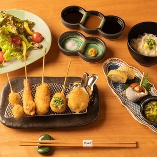 六波羅青山特選!3つのコース料理をご堪能ください!