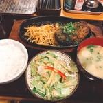 串カツ 博多空気椅子酒場 - 手ごねハンバーグ定食880円(^^)