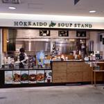 北海道スープスタンド - 新千歳空港ターミナルビル2Fです