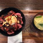 ロースト ビーフ ひだまり - ローストビーフ丼(並)