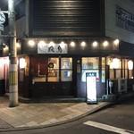 天ぷら 飛鳥 - 県民会館の裏にあります。