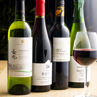 国産ワイン各種揃ってます