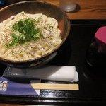 JUN大谷製麺処 - 料理写真:かまたまーラ