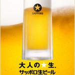 からあげとビール - 生ビール