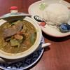 タイ料理レストラン きんめだい - 料理写真:ゲェーンオムヌア 牛肉の田舎スープカレー
