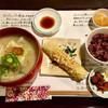 麺喰 - 料理写真:もつみそうどんセット