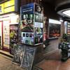 VANDALISM 渋谷