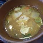 すき家 - カレー豚汁