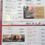 神戸 たん龍 東門店 -