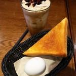 支留比亜珈琲店 - コーヒーフラッペ490円