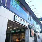 カタマリ肉ステーキ&サラダバー にくスタ - 大鳥居駅直結です