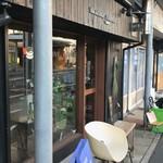 イマジン.珈琲店 -