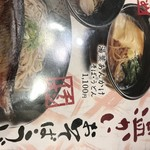 Morihei -