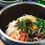 味将軍 - 石焼ピビンパ☆石鍋で熱々のご飯とオリジナルの味付けが自慢の野菜をしっかり混ぜて召し上がれ☆