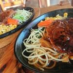 手づくり料理のお店 レストラン マツキ -
