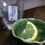 アーヴェント - 料理写真:富士山の水ゼリー