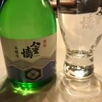 99791465 - 日本酒八重垣