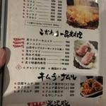 焼肉いちごいちえ - ٩(ˊᗜ、ˋ*)و