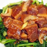 東園 - 国産牛バラ肉とアワビ茸の中国スパイス煮込み