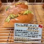ROUTE271 - 料理写真:店内ポップ
