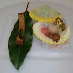 Grand rocher - ヒオウギ貝のポワレ
