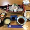 寿し魚処・網代 - 料理写真:これが実際の料理 ランチにしては少し贅沢