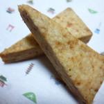 ビジャブエナ - チーズクッキー