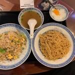 嘉賓 - 昼食メニュー№14 978円