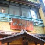 れんこん - 古材建築の一軒家