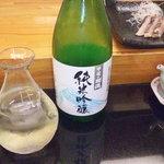 9980978 - 地酒 甲斐の開運 純米吟醸