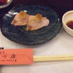 9980980 - 北海道 天然鰤炙りおろしのせ
